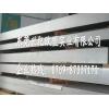 AA3004耐海水腐蚀铝板 优质产品专卖