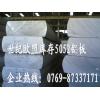 3004高延展铝带 合金铝带3004 优质产品
