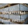 进口铝材3003 耐磨3003铝板