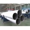 310S不锈钢无缝管价格,耐高温不锈钢管