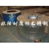 日本进口不锈钢棒材【进口不锈钢价格】