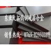 RX15温州进口钨钢材料现货