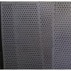 不锈钢蚀刻网、不锈钢微孔筛网、长宽蚀刻网图片价格