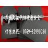 CD650钨钢长条厂家专业报价价格
