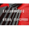 进口钨钢环 CD630钨钢加工