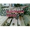 日标不锈钢工业管,不锈钢工业管厂价批发
