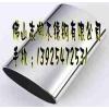 美标不锈钢异形管,不锈钢异形管厂价批发