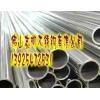 高品质不锈钢焊管