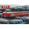 RAMAX2模具钢,RAMAX2模具钢厂家最新价格