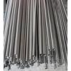→﹙河源316不锈钢工业管-无锡301不锈钢管价格﹚