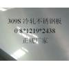 301,304,304L,321,347,316L等不锈钢