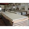 德国进口不锈钢板、精密不锈钢板、拉丝不锈钢板