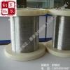 供应合肥316L不锈钢光亮丝    厂家直销,热卖中!