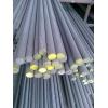 供应201不锈钢光元棒,不锈钢圆钢 厂家直销,热卖中!