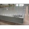 冷轧316L/2B不锈钢板
