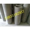 201 304 404L不锈钢耐高温耐腐蚀丝网安平厂家供应