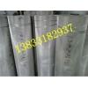 14目16目18目耐高温耐酸碱不锈钢丝网厂家直销