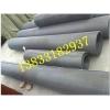 河北安平厂家直销不锈钢丝网 过滤网 筛网耐高温丝网耐腐蚀丝网