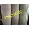 2目-635目不锈钢丝网过滤网耐腐蚀耐高温不锈钢丝网厂家供应