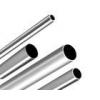 供应不锈钢冷热交热器不锈钢管