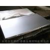 镀镍不锈钢板密度 316L双面镀镍单面镀镍拉丝板