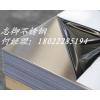 201/304不锈钢黑钛/玫瑰金/钛金装饰板价格及报价