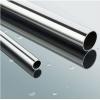 广西省拉丝玫瑰金201不锈钢圆管12*0.7mm毫米