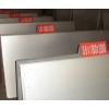 冷轧304L不锈钢卷、00Cr19Ni10不锈钢卷板
