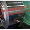 广西供应304特硬不锈钢带,耐高温不锈钢带