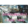 高硬度进口301不锈钢带,日本SUS301不锈钢光亮棒