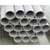 深圳310s不锈钢管批发,304不锈钢管
