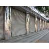 北京不锈钢卷帘门厂家安装卷帘门