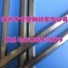 模具钢与不锈钢那种材料硬度最高【440C不锈铁棒】