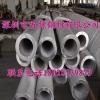 定制内外抛光不锈钢无缝管/美标316L不锈钢无缝管