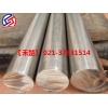 S31603不锈钢 进口材料