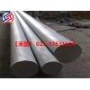 供应S31726不锈钢圆棒S31726不锈钢