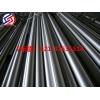 上海厂家销售S32205不锈钢棒S32205不锈钢板
