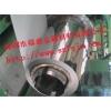 南京供应304防腐蚀不锈钢带,316耐高温不锈钢带