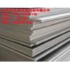 厂家直销201不锈钢工业板