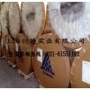 供应高强度QC-7铝板 QC-7航空铝棒 宁波QC-7铝合金