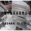 供应超硬铝合金QC-10铝板 铝棒 大小规格齐全 现货切割