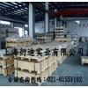 现货西南铝5754铝板铝材铝棒 防锈铝合金价格优惠