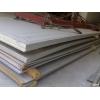 420-J2不锈钢板-刀具用420不锈钢板厂家