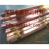 南昌C1020紫铜圆棒 国标环保紫铜条 红铜排