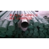 供应 不锈钢管 凹槽管 金大洋