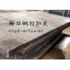 供应现货440C不锈钢板价格