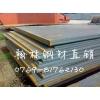 天津S316L加硬不锈钢板