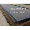 供应316L超硬不锈钢板