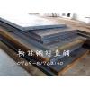 440C不锈钢板高硬度,进口440C不锈钢板