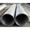 7A05无缝管 7A05铝方管 7A05铝管